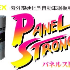 PanelStrong2